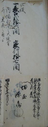 Sakaiyagenbei_1004