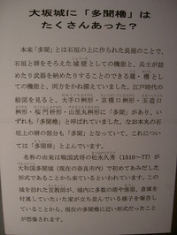 Osayan_osakajou_tamonyagura_senk_12