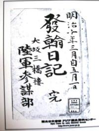 Dsc060521