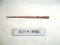 Dsc06139