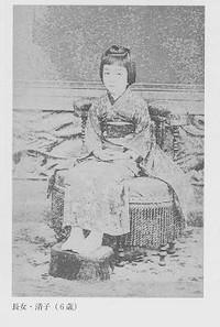 「陸奥清子」の画像検索結果