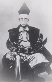 Matudaira_katamori