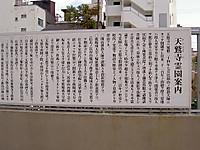Resize0441