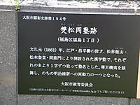 Resize0666