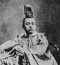 Iwakura
