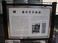 Resize0260